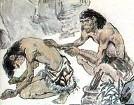 远古人类的医疗实践