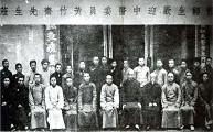 中国针灸医学专门学校师生合影