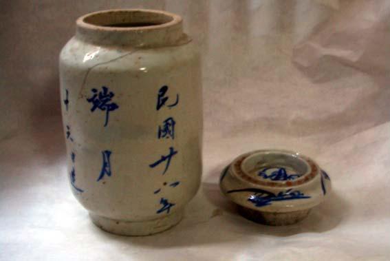 民国时期粉青花瓷药罐