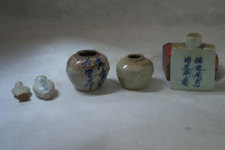 清代各式青花瓷药瓶