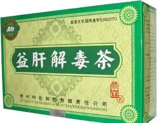 乙肝解毒茶