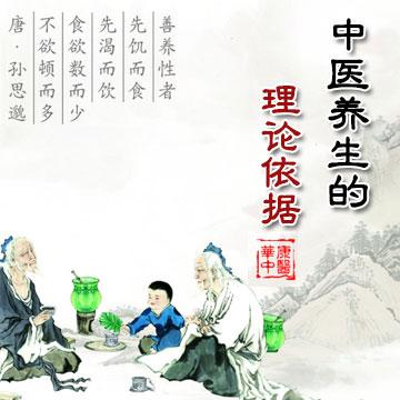 花鼓戏简谱万西湖调-一、说情志:人要健康长寿,清志调畅是一个重要条件.   陶弘景   在