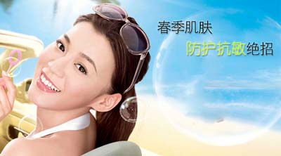 春季肌肤防护抗敏绝招