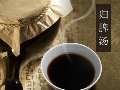 归万博manbetx官网app:汤