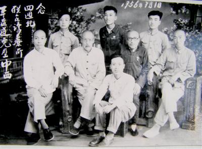 三晋王氏妇科流派建国初期第二十六、二十七代传承人合影