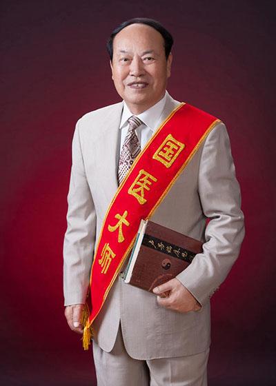 国医大师卢芳