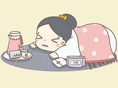月经少当心卵巢早衰