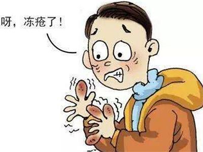 积极预防冻疮冬季复发七点