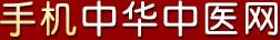 手机manbetx官方网站-【体育娱乐】@: